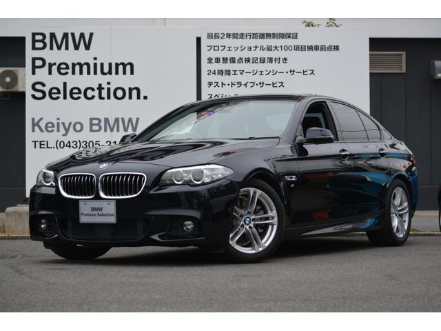 BMW 523d Mスポーツ ACC インテリジェントセーフティ