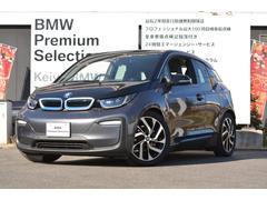 BMWアトリエ レンジ・エクステンダー装備車 パーキングPKG
