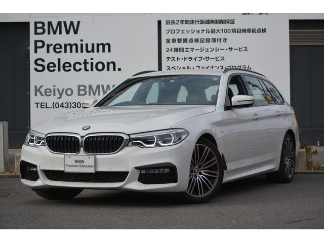BMW 523dツーリング Mスポーツ デモカー デビューPKG