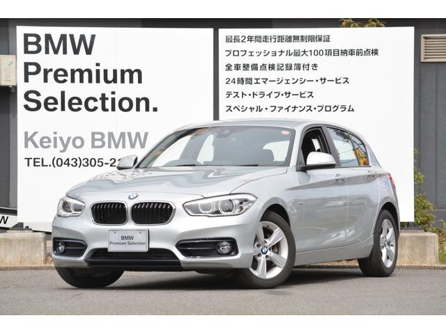 BMW 118d スポーツ デモカー Bカメ 衝突軽減 クルコン