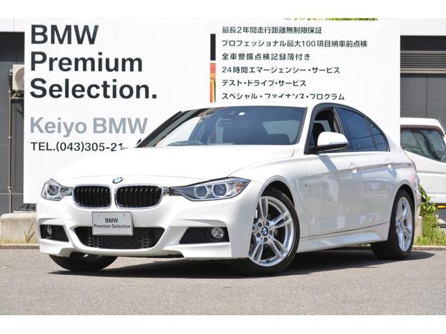 BMW 320i Mスポーツ 1オナ 地デジ カーボンシフト