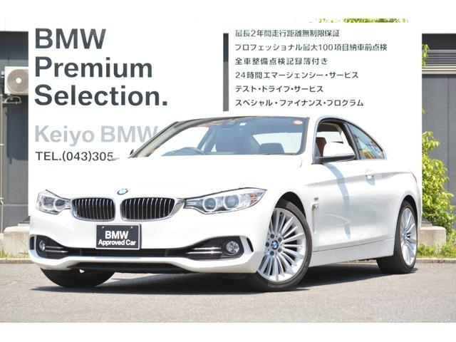 BMW 420iクーペ ラグジュアリー 1オナ 地デジ 茶革
