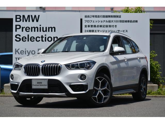 BMW xDrive 18d xライン デモカーハイラインPKG