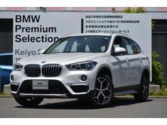 BMW X1xDrive 18d xライン デモカーハイラインPKG