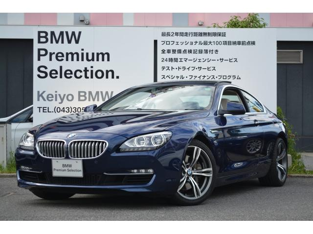 BMW 650iクーペ  S/R ベージュ革 HUD LED V8