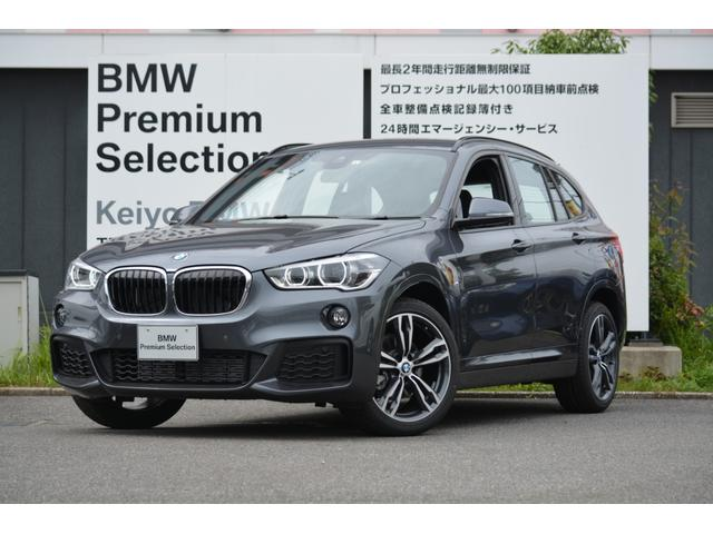 BMW xDrive 18d Mスポーツ登録済未使用 19A ACC