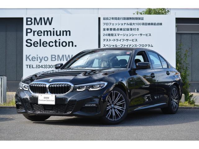BMW 320i Mスポーツ デモカー ジェスチャーC HUD