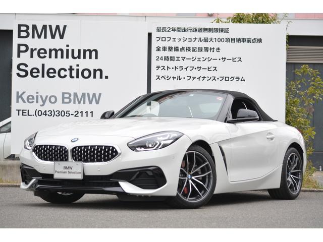 BMW sDrive20i スポーツ 1オーナー 黒レザー HiFi