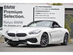 BMW Z4sDrive20i スポーツ 1オーナー 黒レザー HiFi