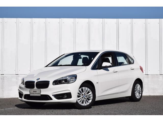 BMW 218d xDrive アクティブツアラー ラグジュアリー 認定中古車 ヒーター付電動黒革シート 電動Rゲート Rカメラ リア障害物センサー 純正HDDナビ Dアシスト コンフォートアクセス LEDヘッドライト Bluetooth接続 純正16AW ETC