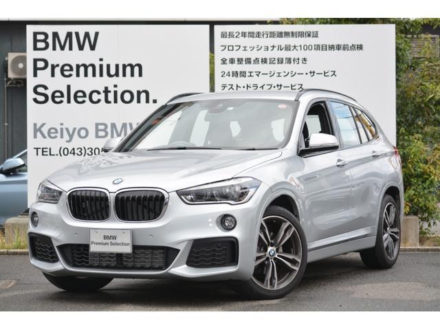 BMW X1 xDrive 18d Mスポーツ デモカー使用車 アップグレードPKG コンフォートPKG ヘッドアップD LEDライト 19インチAW シートヒーター