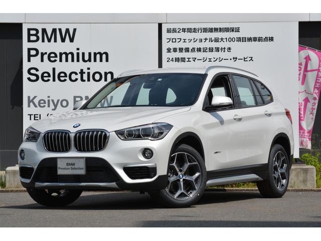 BMW X1 xDrive 18d xライン 1オーナー X-Line コンフォートPKG ドラレコ レーダー Bカメラ シートヒーター