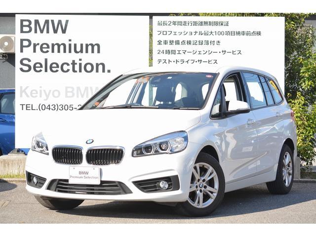 BMW 2シリーズ 218iグランツアラー 1オーナー 地デジチューナー 純正HDDナビ ミラーETC Bカメラ LEDライト 衝突軽減B