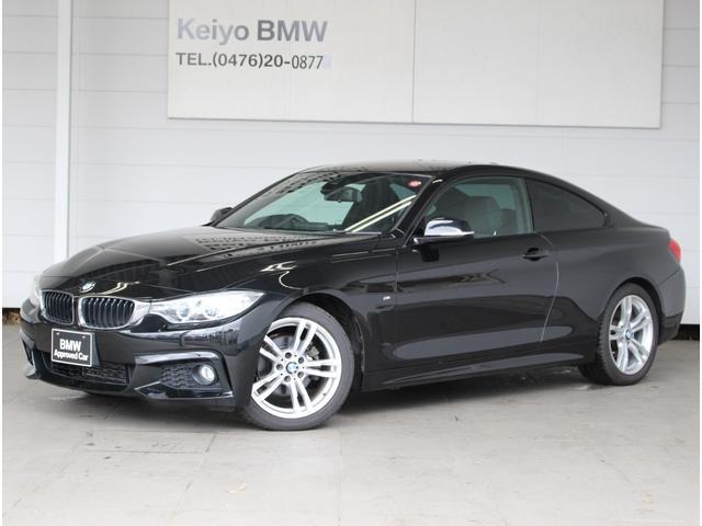BMW 4シリーズ 420iクーペ スポーツ 認定中古車 1オーナー Mスポーツ ドライバーアシスト コンフォートA 18インチAW Bカメラ