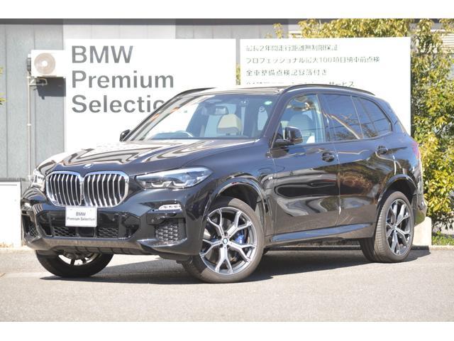 BMW xDrive 45e Mスポーツ 1オナ IndividualPKG コンフォートPKG プラスPKG スカイラウンジパノラマルーフ アイボリーレザー ドラレコ前後 21インチAW ステアリングヒーター ヘッドアップD