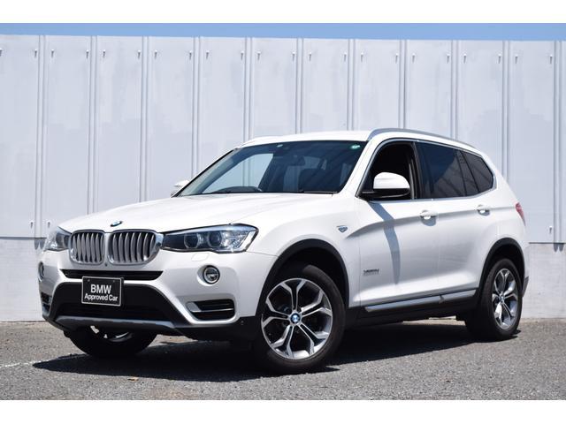 BMW xDrive 20d Xライン 正規認定中古車 ワンオーナー 後期モデル ブラックレザーシート トップビューカメラ コンフォートアクセス 電動リアゲート  地デジチューナー クルーズコントロール 衝突軽減 キセノン SOS ナビ ETC2.0