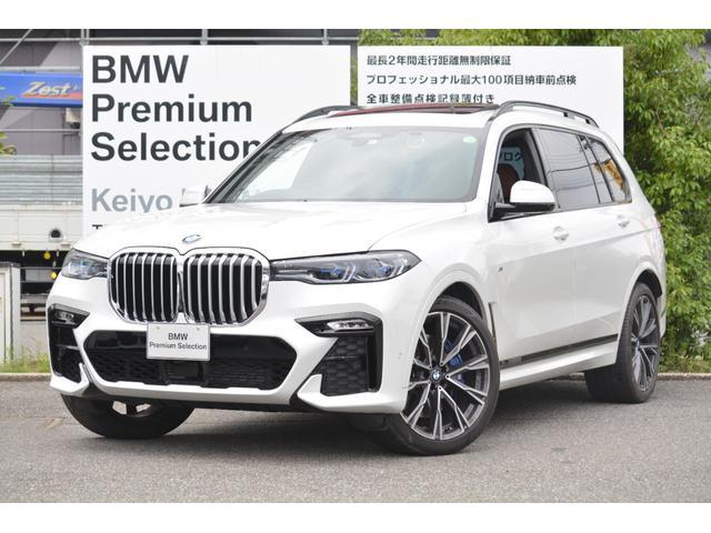 BMW xDrive 35d Mスポーツ ワンオーナー 22インチAW Bowers&Wilkinsダイヤモンドサウンド リヤエンターテインメント メリノレザー シートヒーター&クーラー ドリンクホルダー保冷保温機能付 レーザーライト ACC