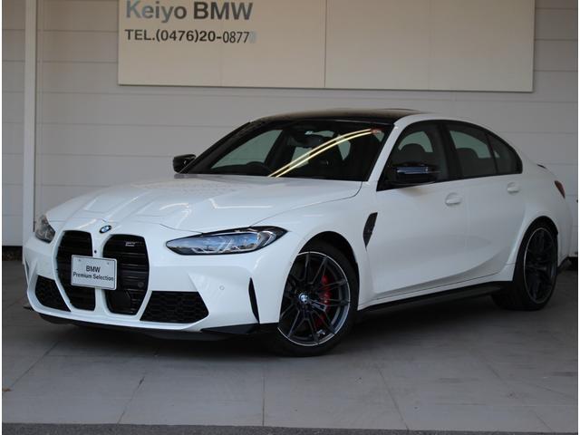 BMW M3セダン コンペティション ワンオーナー フロントベンチレーションシート パーキングアシストプラス レーザービーム 19AW20AW ヘッドアップディスプレイ Harman/kardon AppleCarPlay ACC 禁煙車