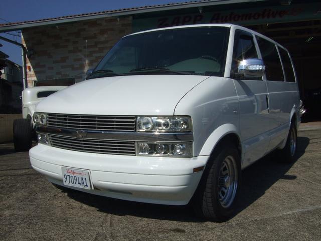 シボレーアストロ(シボレー) LS 中古車画像