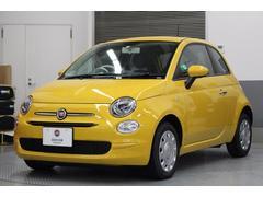 フィアット 5001.2 ポップ 新車保証継承 登録済未使用車 絶版色