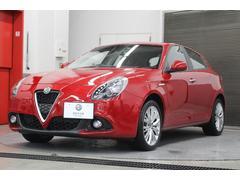 アルファロメオ ジュリエッタスーパー 禁煙車 新車保証継承 ナビ・ETC付 ワンオーナー
