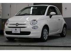 フィアット 500ツインエアPOP 登録済み未使用車