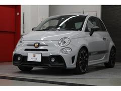 アバルト アバルト595コンペティツィオーネ 新車保証継承 登録済未使用車 レコモン