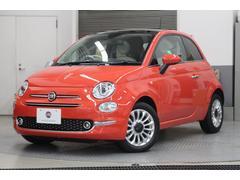 フィアット 500トロピカーレ 新車保証継承 登録済未使用車 限定車