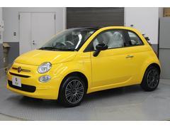 500Cミモザ 限定車 登録済み未使用車 新車保証継承 ベージュ幌