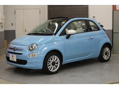 500Cチエーロブル 認定中古車 ベージュソフトトップ 50台限定車 ETC付 ワンオーナー車