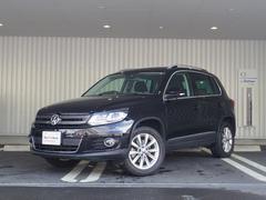 VW ティグアンTSIブルーモーションテクノロジー キセノン 認定中古車