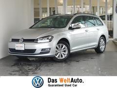 VW ゴルフヴァリアントTSIコンフォートラインブルーモーションテクノロジー