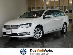 VW パサートヴァリアントTSIコンフォートライン 純正ナビ リヤカメラ 認定中古車
