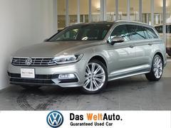 VW パサートヴァリアントTSI Rライン 黒レザー追従機能 パワーシート 認定中古車