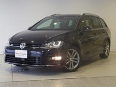 VW ゴルフヴァリアントRラインブルーモーションテクノロジー キセノン 認定中古車