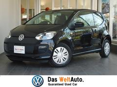 VW アップ!ムーブ アップ! 認定中古車 2015年モデル