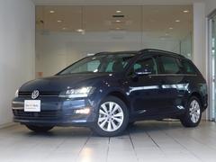 VW ゴルフヴァリアントTSIコンフォートライン 純正ナビ 認定中古車