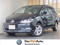 VW シャランTSI ハイライン バックカメラ キセノン 認定中古車