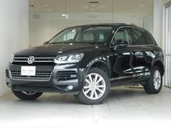 VW トゥアレグV6 ブルーモーションテクノロジー サンルーフ 認定中古車
