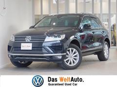 VW トゥアレグV6アップグレードパッケージ ブラックレザー 認定中古車