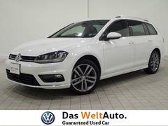 VW ゴルフヴァリアントRライン ワンオーナー 認定中古車
