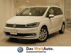 VW ゴルフトゥーランTDI ハイライン テクノロジーパッケージ 認定中古車