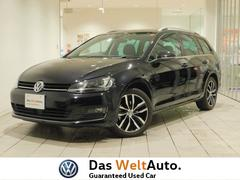 VW ゴルフヴァリアントTSIハイライン ワンオーナー バックカメラ 認定中古車