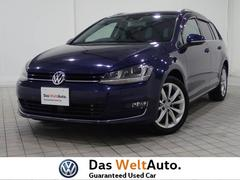 VW ゴルフヴァリアントTSIハイライン 1オーナー 茶レザーシート 認定中古車