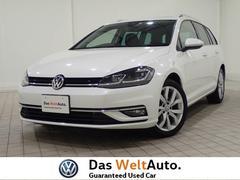 VW ゴルフヴァリアントTSIハイライン サンルーフ レザー ワンオーナー認定中古車