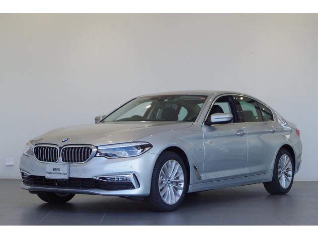 BMW 530iラグジュアリー 登録済未使用車
