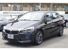 BMW218dアクティブツアラー スポーツ ナビ バックカメラ