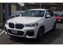 BMW X3xDrive 20i Mスポーツ 弊社デモカー