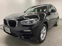 BMW X3xDrive 20d アクティブクルーズコントロール