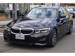 BMW330i Mスポーツ ハイラインパッケージ